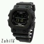 Jam tangan Digitec DG-2012T Full Black